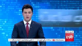 LEMAR NEWS 17 July 2018 /۱۳۹۷ د لمر خبرونه د چنګاښ ۲۶ نیته