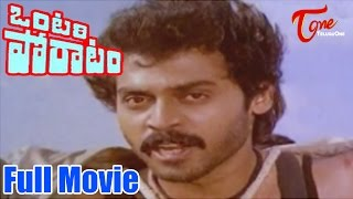 Ontari Poratam | Full Length Movie | Venkatesh, farah