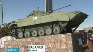 В Адыгее почтили память воинов 131 Майкопской бригады, погибших в Чечне