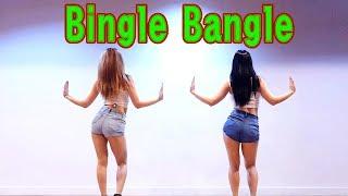 AOA Bingle Bangle 빙글뱅글 cover dance WAVEYA 웨이브야
