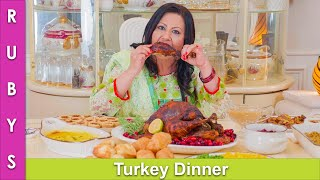 Turkey Recipe for Thanksgiving Parties or Special Occasions Recipe in Urdu Hindi - RKK