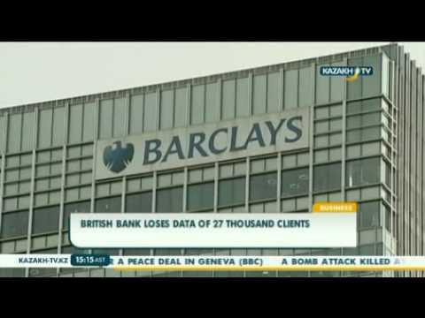 Британский банк потерял данные 27 тысяч клиентов