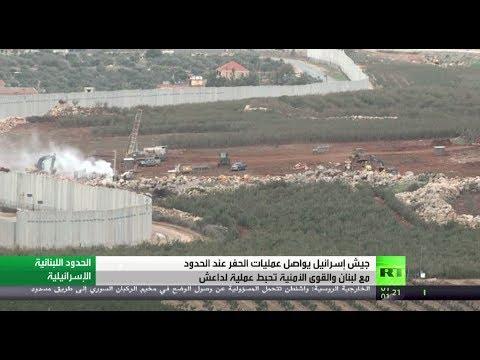 إسرائيل تواصل البحث عن أنفاق حزب الله  - نشر قبل 14 دقيقة