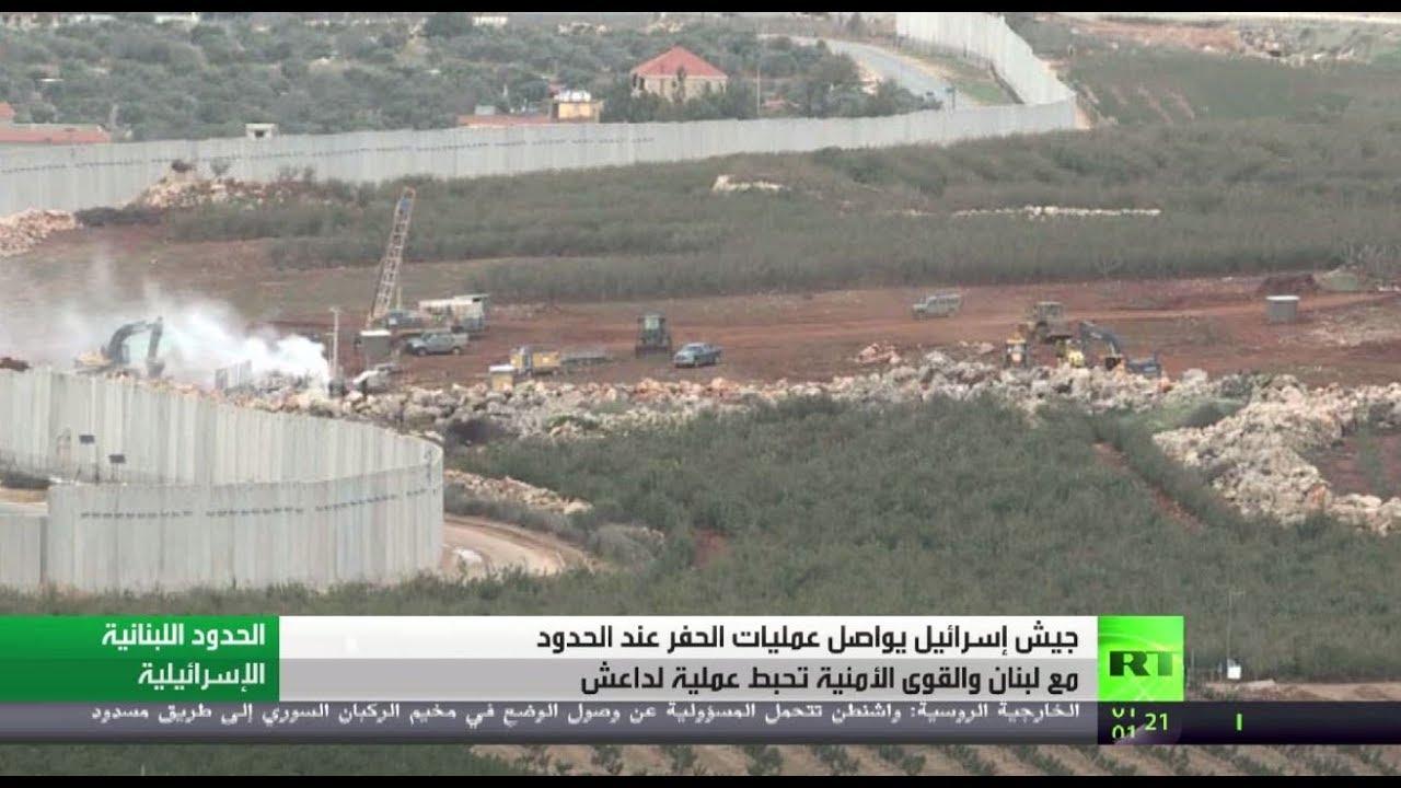 إسرائيل تواصل البحث عن أنفاق حزب الله