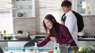 Emergency Couple: Emergency Couple second making film