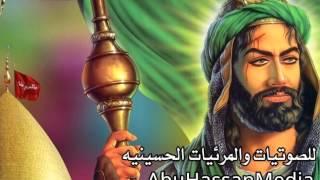 محمد الحلفي - يا راية يا عباس