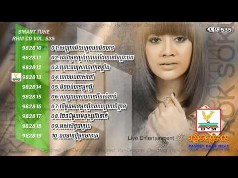 Download Aok Sokun Kanha ▶ RHM CD Vol 535 ¦ Album Song 2015 ¦ Khmer New Song 2015