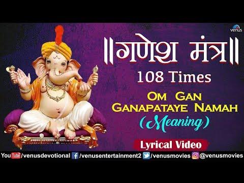 ganesh-chaturthi-special---ganesh-mantra---suresh-wadkar-|-om-gan-ganapataye-namo-namah---108-times
