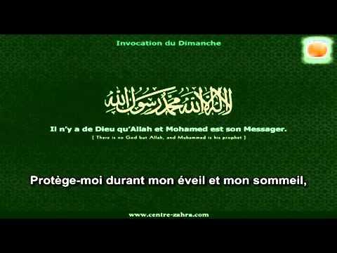 62 Invocation Du Dimanche Fr دعاء يوم الاحد مترجم بالفرنسية Youtube