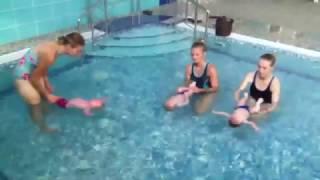 грудничковое  плавание с элементами динамической гимнастики .Бассейн Citrus 2015