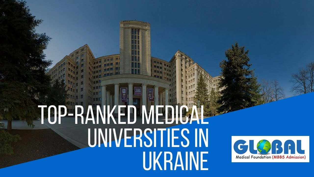 Universities of Ukraine: university ranking 88