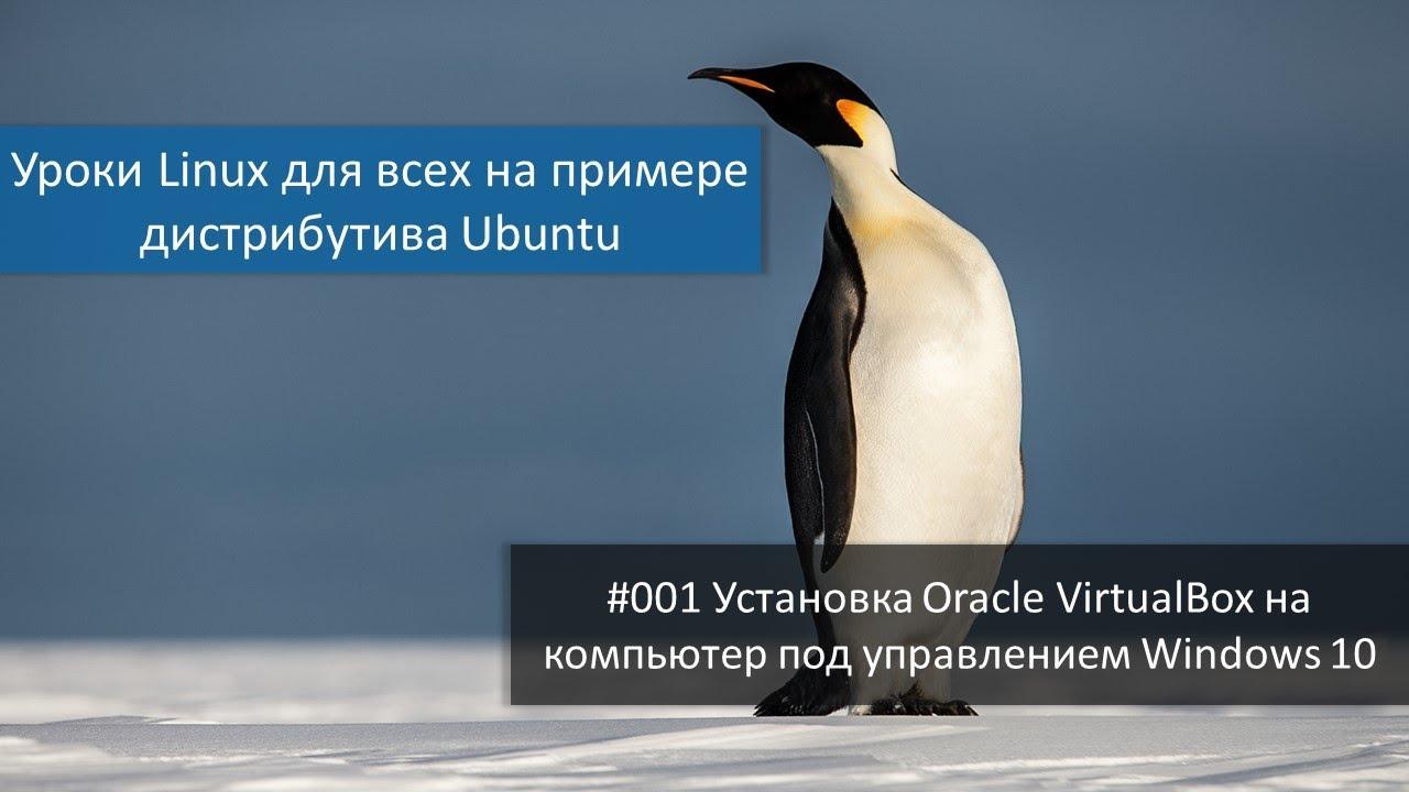 How to run windows 10 32 bit/64 bit in virtual box + windows.