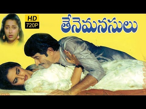 Tene Manasulu Telugu Full Length Movie || Krishna, Sandhya, Rani Sukanya