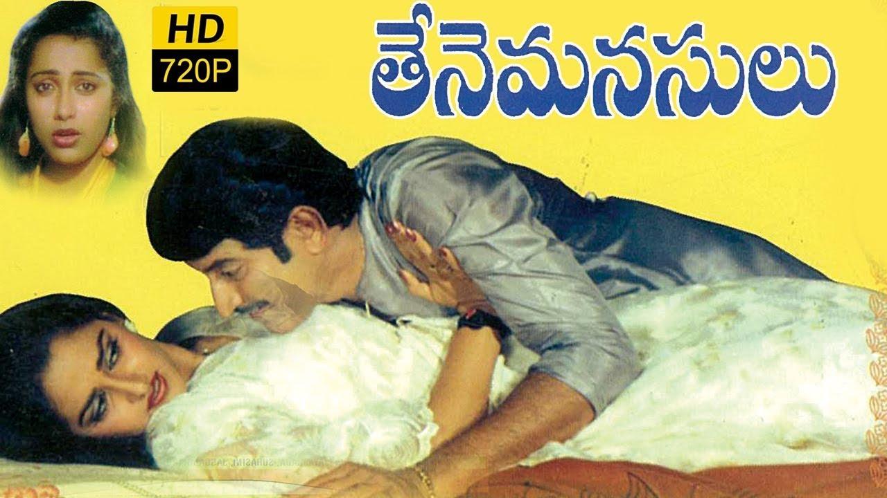 Download Tene Manasulu Telugu Full Length Movie    Krishna, Sandhya, Rani Sukanya