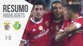 Highlights   Resumo: Benfica 1-0 Vitória FC (Liga 19/20 #7)