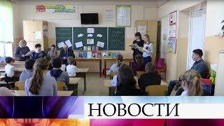 5 октября отмечают Всемирный день учителя.