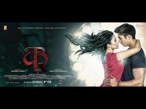 New Nepali Movie Kri Officel  Poster    Anamol KC,  Aditi Budathoki , Anup Bikram Shahi