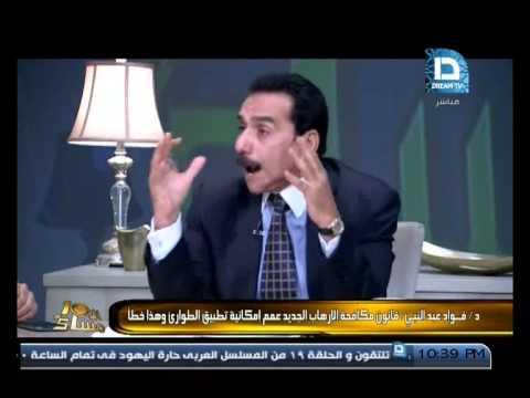 برنامج العاشرة مساء|مع وائل الإبراشى حلقة 6-7-2015