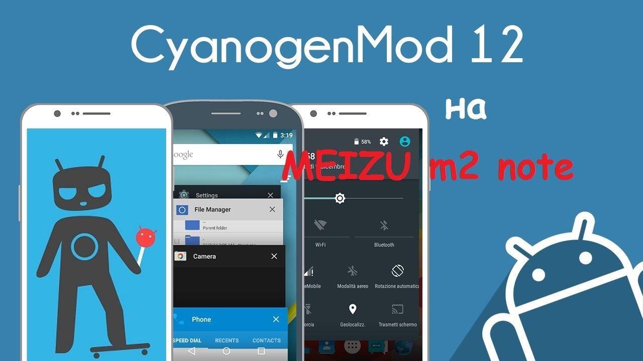 CyanogenMod 12 1 на Meizu m2 note TWRP download