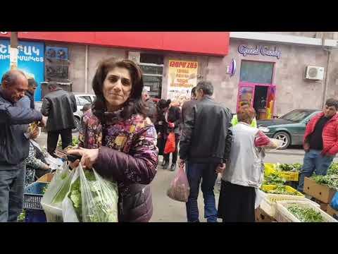 Ереван 20.04.2019/ рынок/Мои покупки/цены на продукты в Ереване
