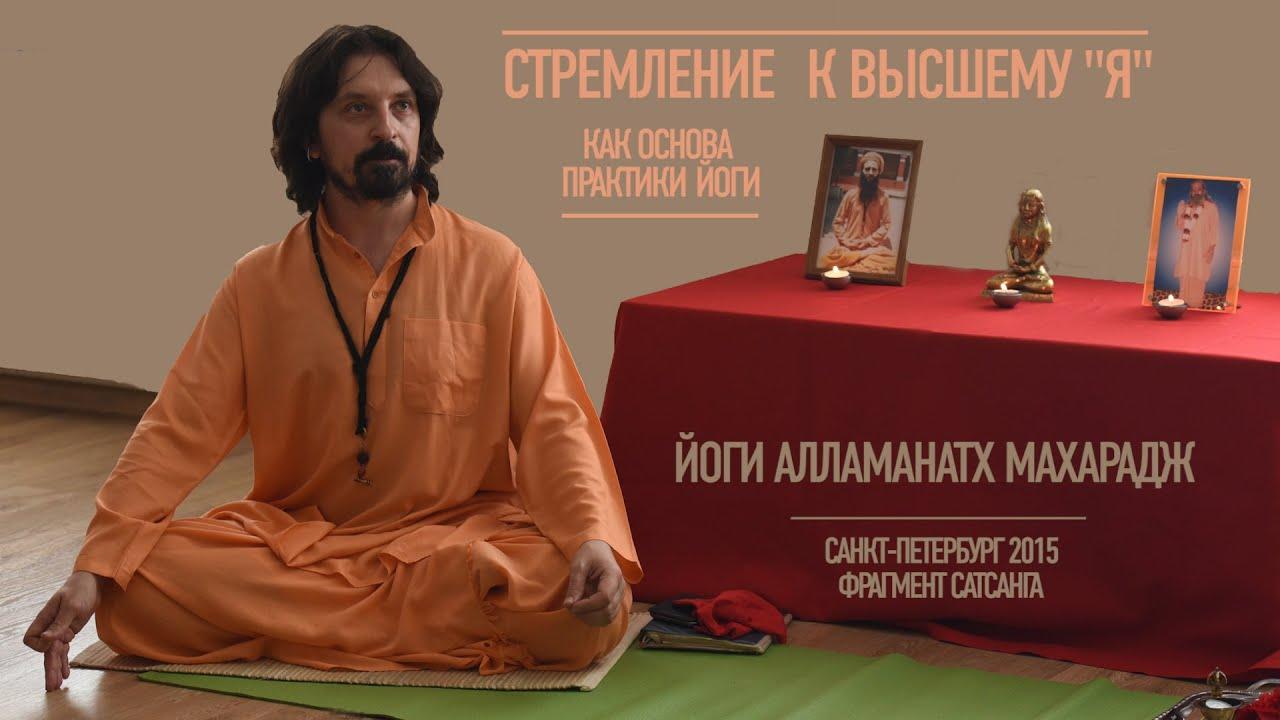 Сатсанг в Санкт-Петербурге, 2015 год