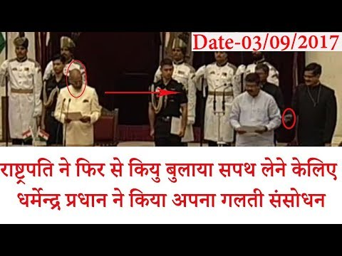 Dharmendra Pradhan takes oath as Cabinet minister