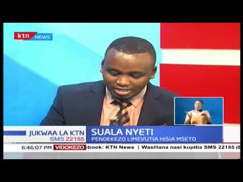 Pendekezo la kujumuishwa kwa vyuo vikuu (Sehemu Ya Pili)  Suala Nyeti
