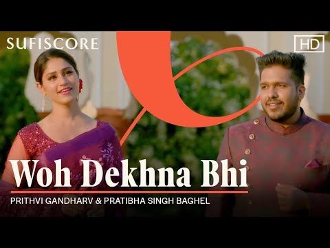 Woh Dekhna Bhi | Prithvi Gandharv & Pratibha Singh Baghel | Haider Najmi | Romantic Song | Sufiscore