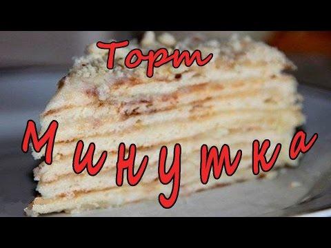 ТОРТ Золотой ключик /Домашний простой рецепт