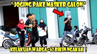 NGAKAK ! JOGING PAKE MASKER GALON ! BIKIN SEMUA ORANG KETAWA LIAT NYA ! PRANK BATAM