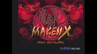 Maken X | Project Justice | Sega Dreamcast Let