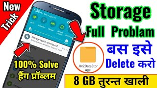 Storage Space Running Out Problem Solved 100% || Mobile Storage Full Problem Solve 【2020 -2021】Hindi screenshot 4
