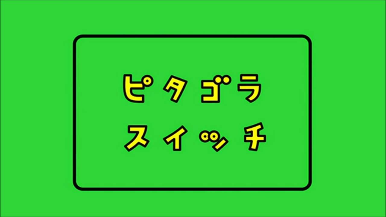 爆笑-GIF | 面白ネタ帳 – まとめ