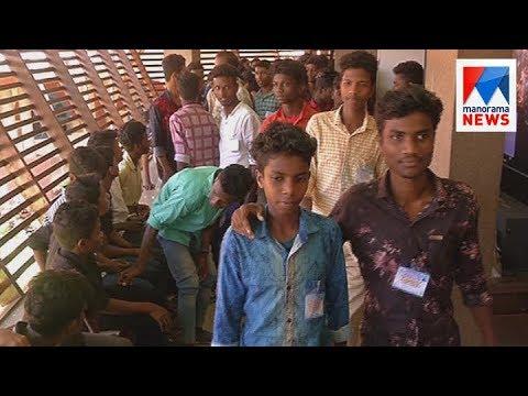Tribal students visit Kozhikode Town | Manorama News