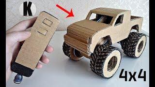 Как сделать машинку из картона? / How to make a car from cardboard?