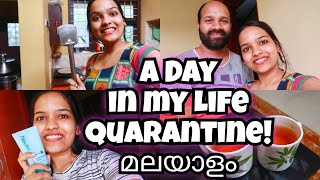 A Quarantine Day in My Life Malayalam | Daily Vlog Malayalam | Go Glam with Keerthy #kikivlogs