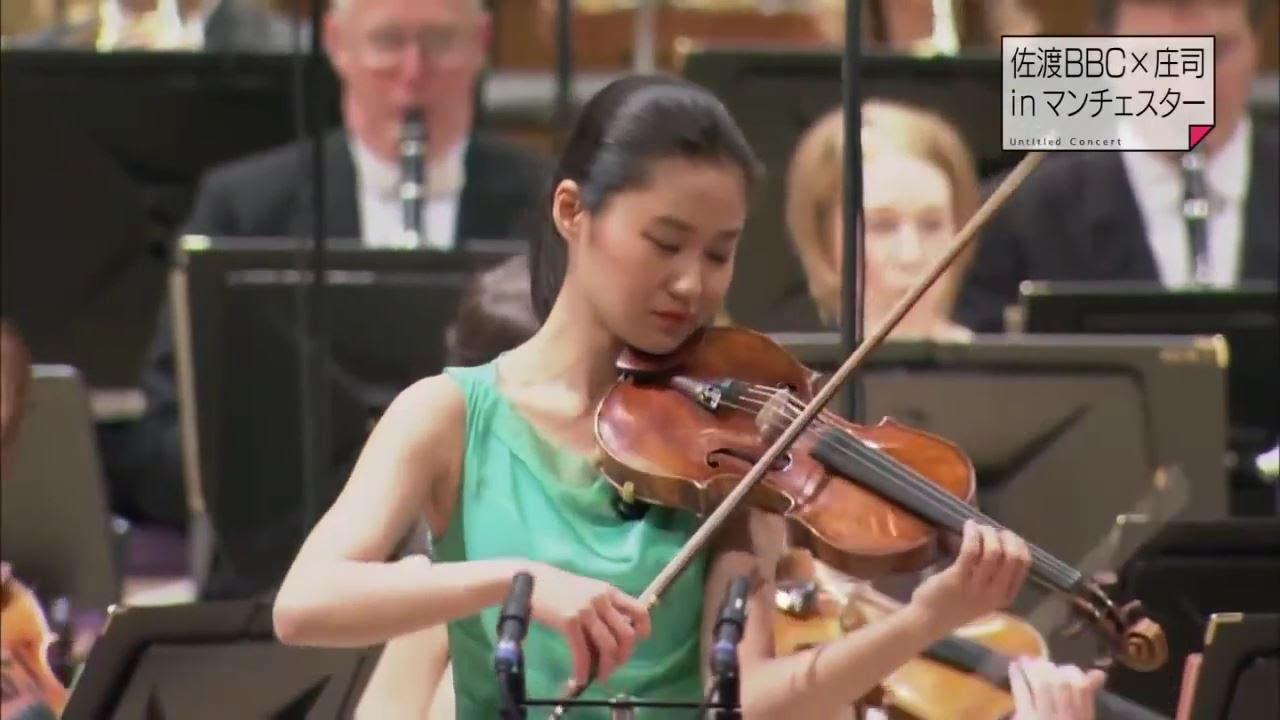 Sayaka Shoji plays Berlioz : Rêverie et Caprice, Op.8