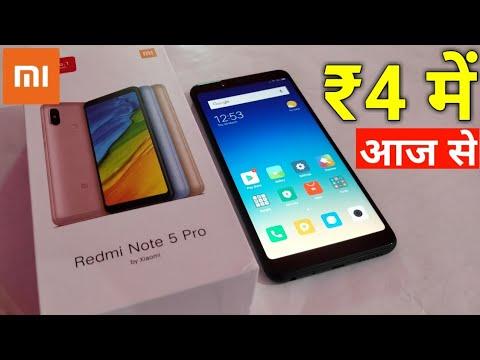 Redmi Note 5 Pro,Redmi Y1,Y2,Mi LED TV in Rs.4 | MI 4th Anniversary Sale
