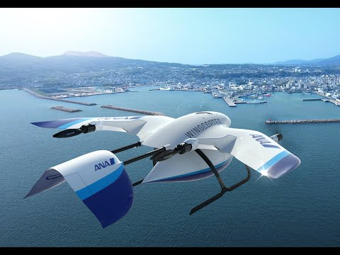 Wingcopter and All Nippon Airways partner to jointly develop drone delivery infrastructure