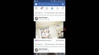 Как с фейсбука скачать видео на андроид
