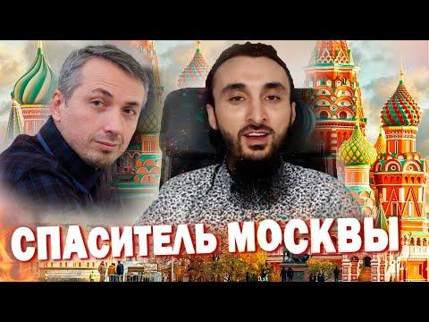 Тумсо Абдурахманов КАК МИНИСТР Кадырова, МОСКОВСКИХ УЧИЛ ВРАЧЕЙ