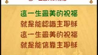 萍踪侠影 第114話