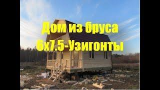 видео Д-43 Дом из бруса 6x6 м