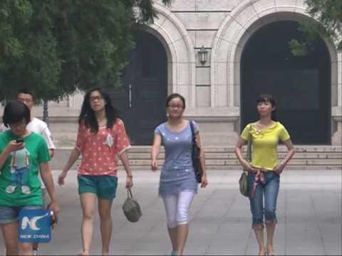 China's Peking University makes top 30 world's universities