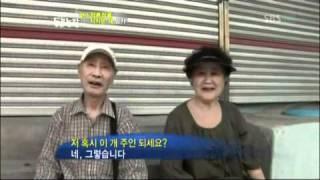 [SBS] 동물농장 527회 (20110828) 명장면