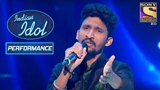 Khuda के 'Chithi Na Koi Sandesh' Performance से हुए सब उदास | Indian Idol