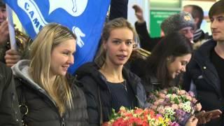 Встреча фигуристов призеров чемпионата Европы по фигурному катанию в Шереметьево