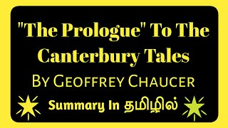 Prologue To The Canterbury Tales By Geoffrey Chaucer | Tamil | PGTRB Videos