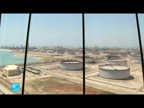 انخفاض حاد في إنتاج النفط السعودي بعد الهجوم على مصفاتي بقيق وخريص  - نشر قبل 32 دقيقة
