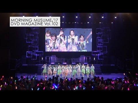 MORNING MUSUME。'17 DVD MAGAZINE  Vol.102 CM